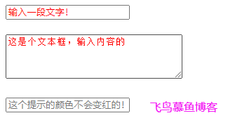 Z-Blog应用中心佩奇新春红包,每人必得