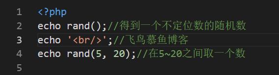 rand(),mt_rand(),PHP生成随机数,PHP随机,