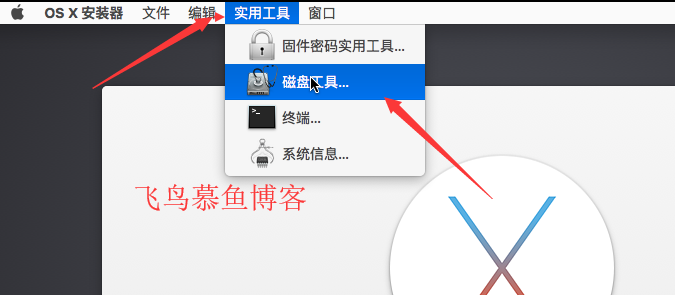 vmware workstation 15 pro安装苹果MAC OS系统