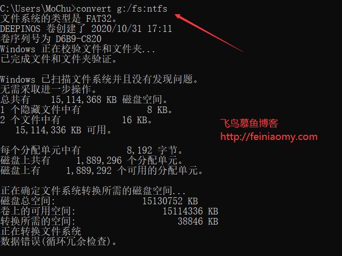 """解决win下u盘拷贝文件时提示""""文件过大""""的问题的方法"""