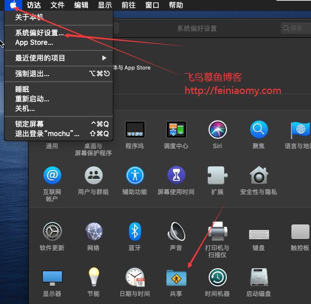 windows远程桌面mac电脑的方法教程