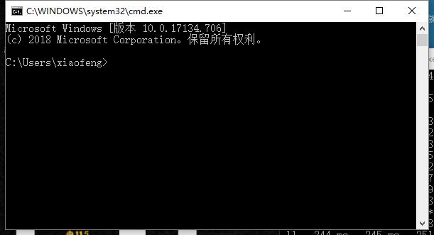 tracert命令(路由跟踪)查看网络状况的方法