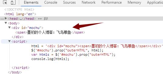 利用jquery获取自身元素的html代码