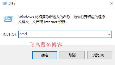 无线网密码,windows无线网密码,windows系统无线网