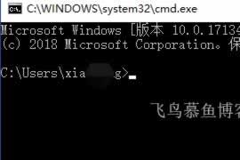 获取windows系统所有连接过的无线网和密码