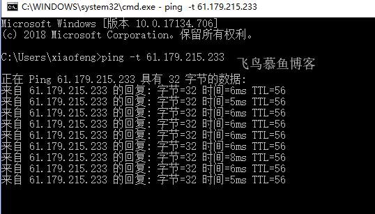 ping IP地址,服务器ping,