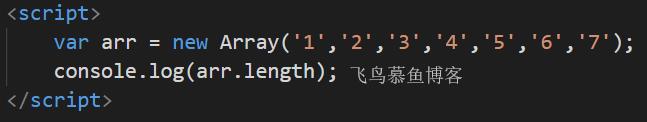 jq获取数组的长度