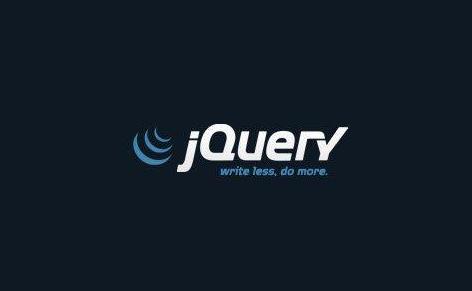 jq serializeArray() 方法的介绍与使用