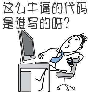 PHP判断用户设备,PHP判断设备类型,PHP判断是否为手机端,php判断是否为PC端
