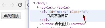 jq类的切换事件,toggleClass()方法,JQ添加一个类,JQ删除一个类,JQ隐藏显示切换,JQ切换字体颜色