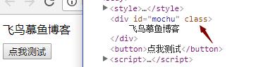 JQ隐藏显示切换