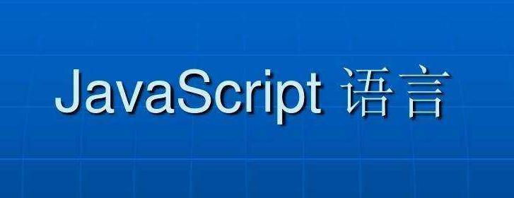 原生click()和onclick()的区别,click()方法,onclick事件属性,html 事件