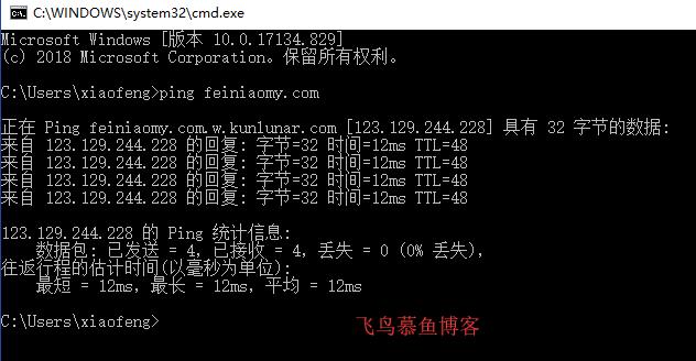 服务器禁止ping,liunx 禁止ping,Linux中ping命令,Linux系统如何禁止和开启ping