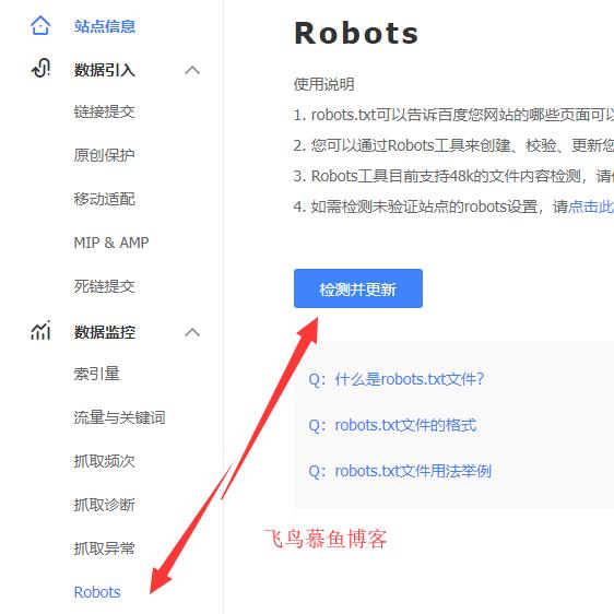 zblog博客的robots.txt文件的写法