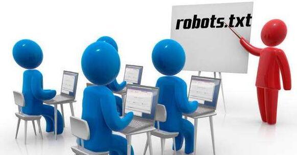 robots.txt怎么写,robots.txt作用,robots.txt写法