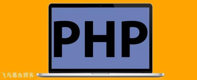 php中文乱码,php声明页面编码函数