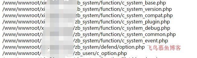 PHP文件引用,php文件引用数组,php中判断文件是否被引用