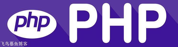 PHP数组查找替换,PHP不区分大小写查找替换,PHP搜索并替换