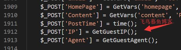 z-blog网站cdn加速后获取用户真实IP地址的方法