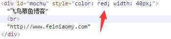 JQuery获取与设置元素CSS属性