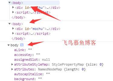 JS调试之console.log()作用与用法