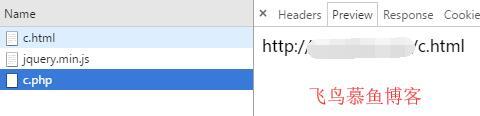 php获取ajax请求来源页面地址的方法