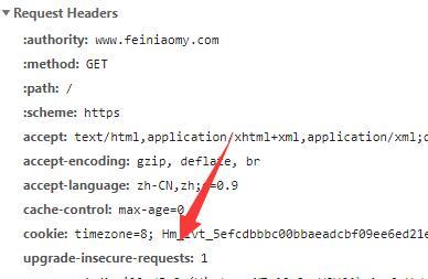 浏览器 Upgrade-Insecure-Requests:1 请求头的作用