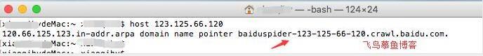 mac os 系统IP反向解析查询的方法