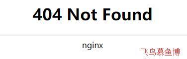php 输出 HTML 404 状态码