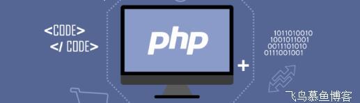 php获取当天开始和结束时间戳的方法
