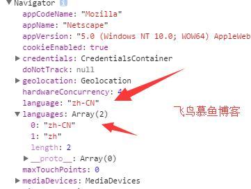 js 判断浏览器语言的方法