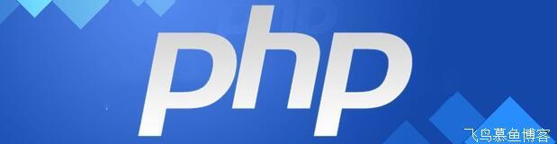 php 获取当文件的最后修改的时间