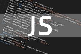 js 去掉字符串头尾空格的几种方法