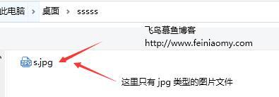 input file限制上传文件类型的方法