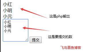 php 读取换行符号,php读取文本框内的换行符
