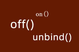 jquery绑定与解绑元素事件