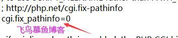 开启 php-cig